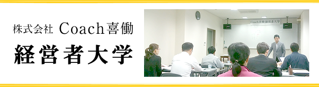 title_daigaku